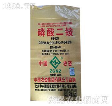 磷酸二铵18-46-0-中农国控