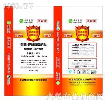 有机-无机复混肥料23-10-10-中农国控