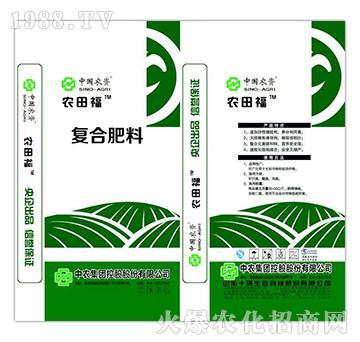 复合肥料-农田福-中农国控