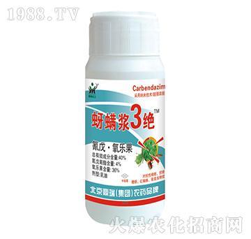 40%氰戊・氧乐果-蚜