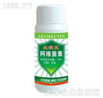 1.8%阿维菌素-虫螨克-鼎瑞