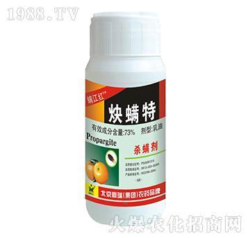 73%炔螨特-螨江红-鼎瑞