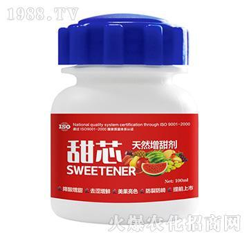 甜芯-天然增甜剂-帕尔奇