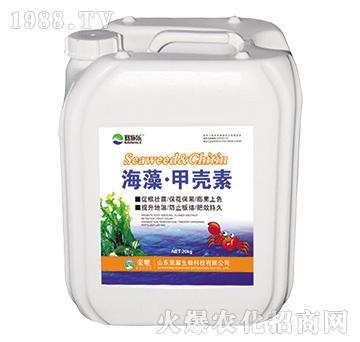 海藻甲壳素-荣耀生物