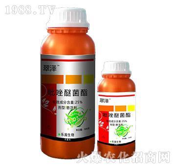 25%吡唑醚菌酯-翠泽-海立信