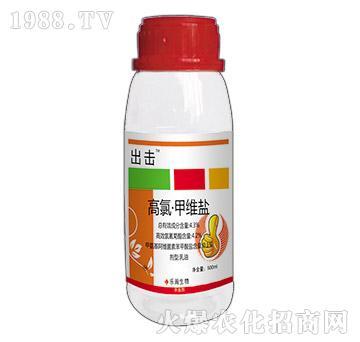 4.3%高氯甲维盐-出击-海立信