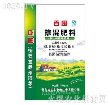 掺混肥料28-10-14-百囤-施益丰