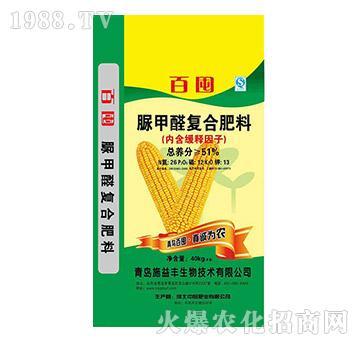 脲甲醛复合肥料26-12-13-百囤-施益丰