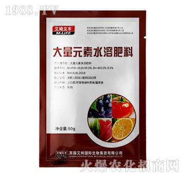 大量元素水溶肥料50g