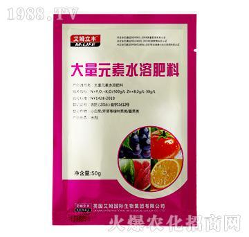 大量元素水溶肥料(袋)