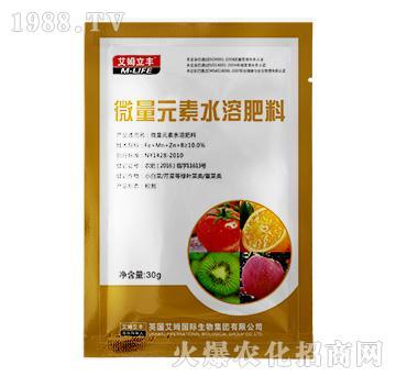 微量元素水溶肥料50g