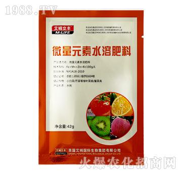 微量元素水溶肥料42g