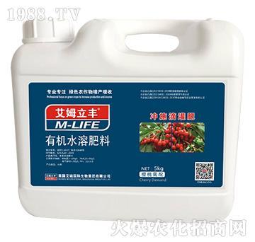 樱桃需配5kg-有机水