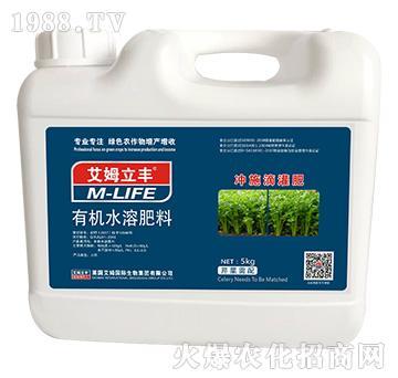 芹菜需配5kg-有机水