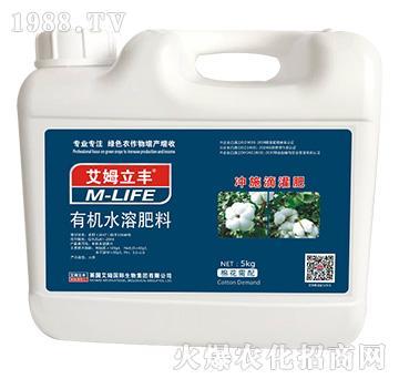 棉花需配5kg-有机水