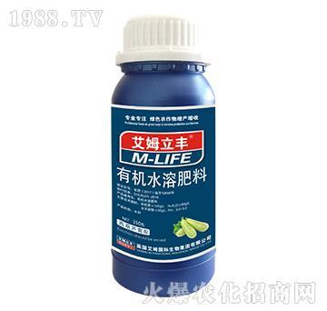 西葫芦需配-有机水溶肥