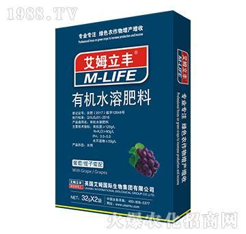 葡萄提子需配(盒)-有機水溶肥料-艾姆立豐
