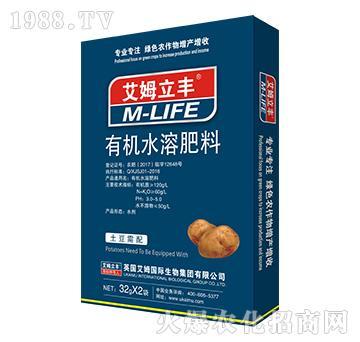 土豆需配(盒)-有机水溶肥料-艾姆立丰