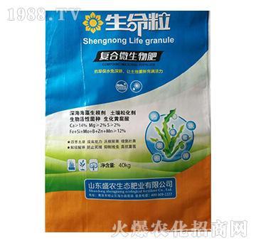 复合微生物肥-生命粒-盛农