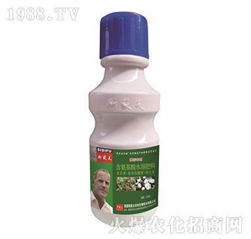 棉花专用(瓶)-含氨基酸水溶肥料-斯荻夫