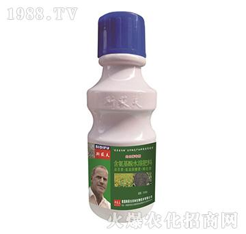 向日葵专用(瓶)-含氨