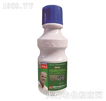 菠萝专用(瓶)-含氨基