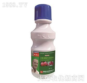 苹果专用(瓶)-含氨基