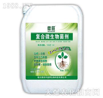 冲施型复合微生物菌剂-微旺-尚丰益邦
