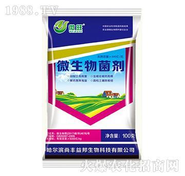 100g通用型微生物菌剂-微旺-尚丰益邦
