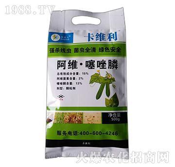 15%阿维・噻唑膦-卡维利-标创