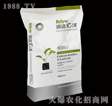 有機肥料(甲殼素活菌型)-潤達億沃