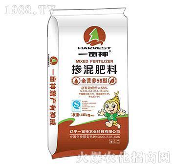 全营养56型掺混肥料2