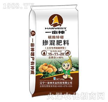 土豆专用型碳酶锌硼掺混