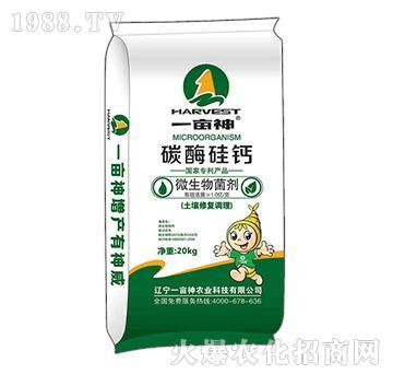 碳酶硅钙微生物菌剂-一亩神