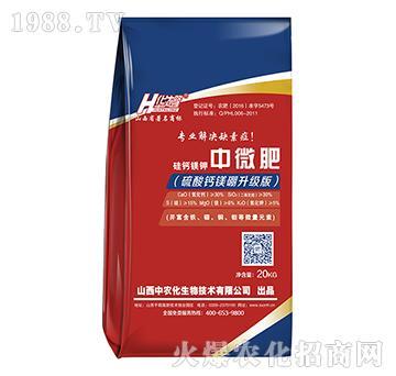 硅钙镁钾中微肥-华太隆