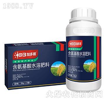 水稻专用含氨基酸水溶肥