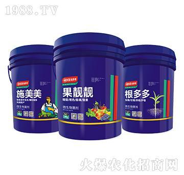 微生物菌剂-蓝桶系列-