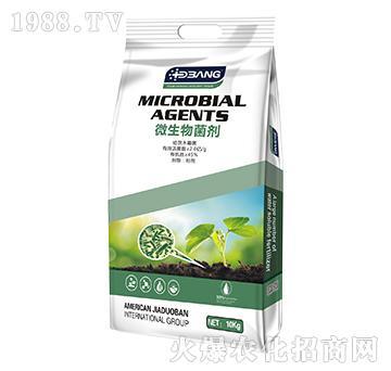 微生物菌剂-加多邦