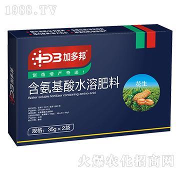 花生专用含氨基酸水溶肥料-加多邦