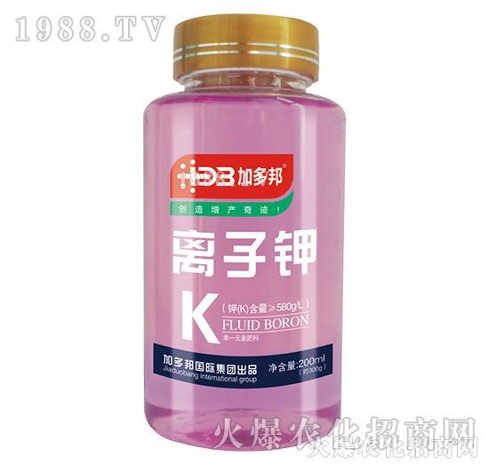 离子钾-加多邦1