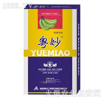 香蕉专用水溶肥-粤妙-