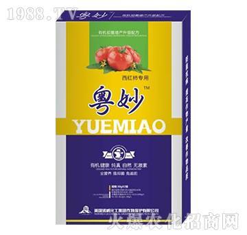 西红柿专用水溶肥-粤妙