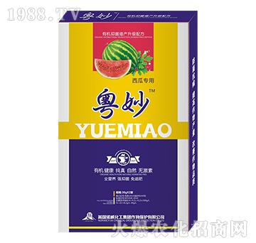 西瓜专用水溶肥-粤妙-