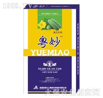 黄瓜专用水溶肥-粤妙-