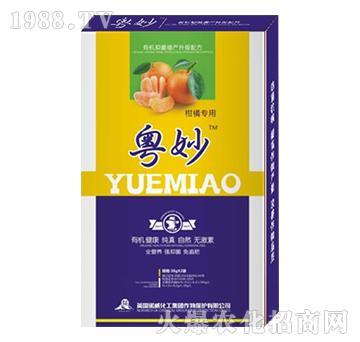 柑橘专用水溶肥-粤妙-
