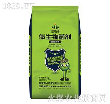 25kg微生物菌剂-沃泰生物