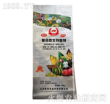 复合微生物菌剂-旺优农业