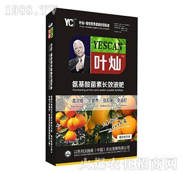 橙桔柚专用氨基酸菌素长