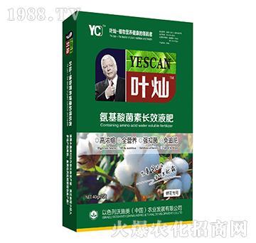 棉花专用氨基酸菌素长效