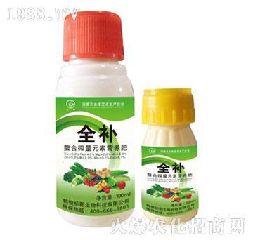 螯合微量元素营养肥-全